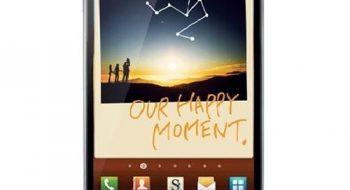 Galaxy Note N7000 Format Nasıl Atılır ?