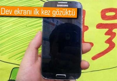 Samsung neden s4 ü hemen çıkarıyor.