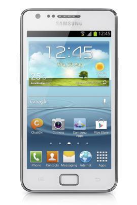 Samsung Galaxy S2 i9100 Arama Engelleme Nasıl Yapılır ?