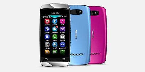 Nokia 306 – Rm-767 Arapça Firmware indir 059L925