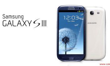 S3 i9300 4.1.2 imei şebeke sorunu çözümü