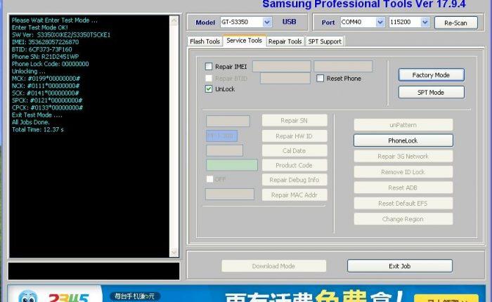 Samsung S3350 sptbox ile nasıl unlock edilir ? imei repair